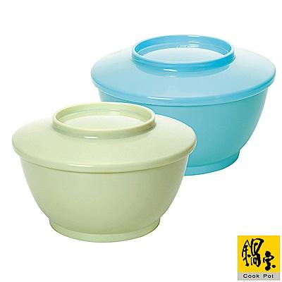 鍋寶 不鏽鋼雙層隔熱保鮮碗(藍+綠) 2入組