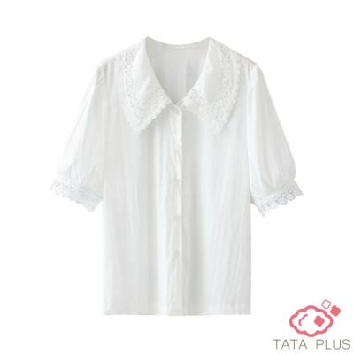 蕾絲袖口領邊排釦上衣 共二色 TATA PLUS-(XL/2XL)