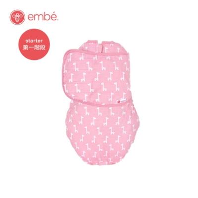 embe 二合一小蜜蜂舒眠包巾(第一階段)-長頸鹿