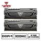 VIPER蟒龍 STEEL DDR4 3000 64GB(2x32G)桌上型記憶體 product thumbnail 1