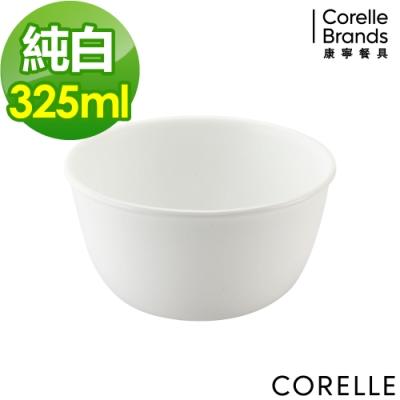 【美國康寧 CORELLE】純白325ml中式飯碗