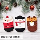 貝柔節慶系列止滑寶寶襪(3雙組)_聖誕節