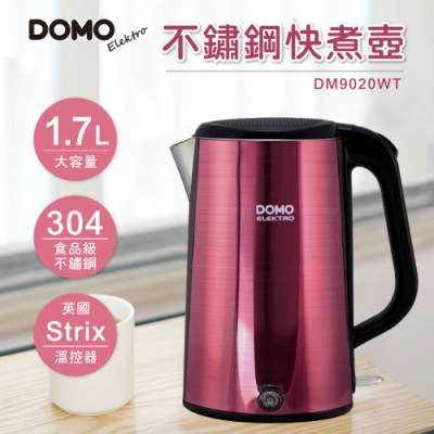 DOMO-1.7L雙層防燙304不鏽鋼快煮壺DM9020WT (福利品)