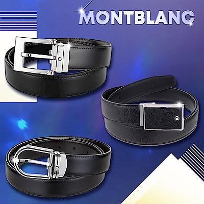 [時時樂限定] Montblanc 萬寶龍皮帶 均一價$6700