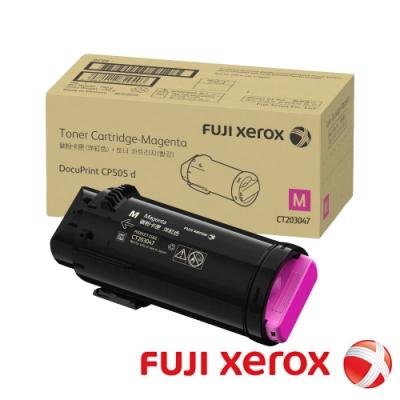 FujiXerox 彩色505系列原廠高容量紅色碳粉匣 CT203047(11K)