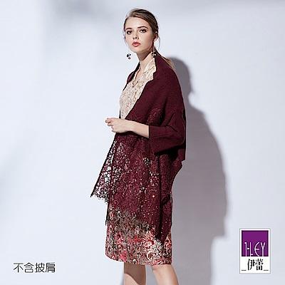 ILEY伊蕾 旗袍領立體緹花長版洋裝(可)