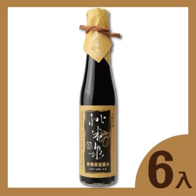 桃米泉 有機香菇醬油6瓶(410ml/瓶)