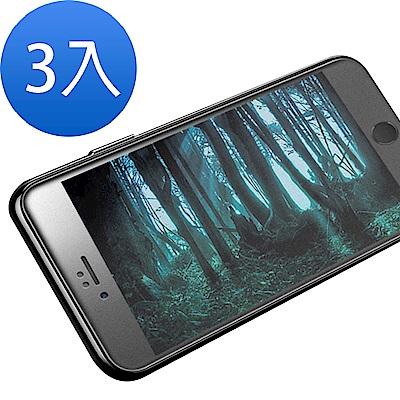 iPhone 6/6S 軟邊 碳纖維 霧面 9H 鋼化玻璃膜 保護貼 -超值3入組