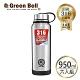 [團購六入]GREEN BELL 綠貝 316不鏽鋼手提式勁跑保冷/保溫瓶950ml product thumbnail 1