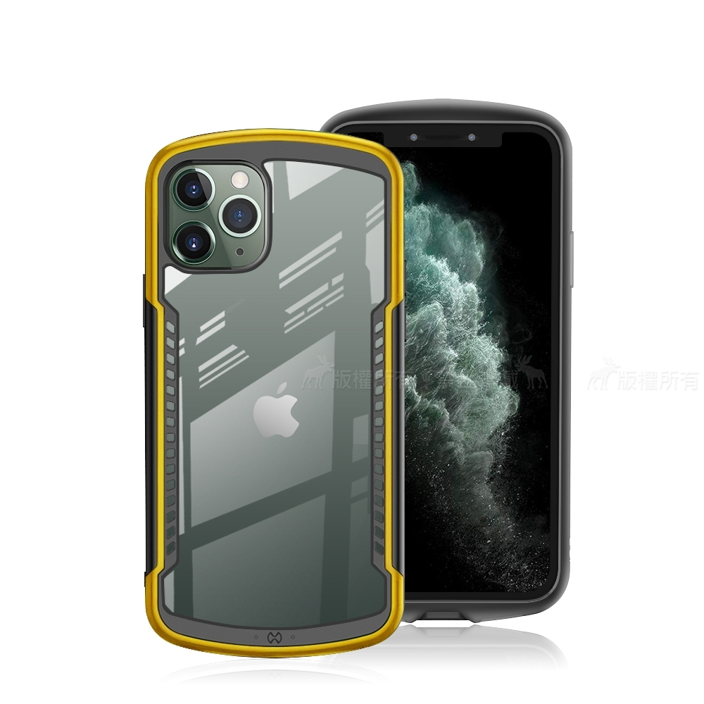 XUNDD 阿爾法系列 iPhone 11 Pro 5.8 吋 軍規防摔手機殼(漆彈黃)