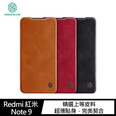 NILLKIN Redmi 紅米 Note 9 Pro 秦系列皮套