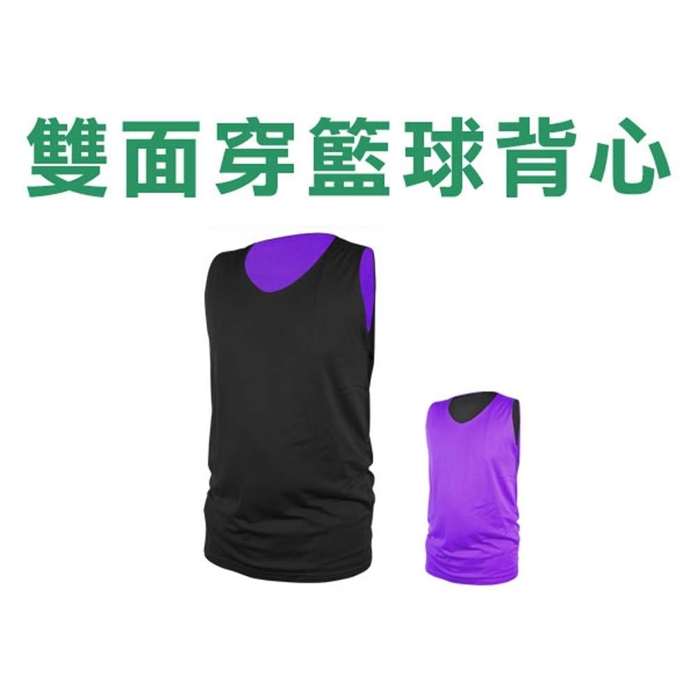 INSTAR 男女 雙面籃球背心 黑紫