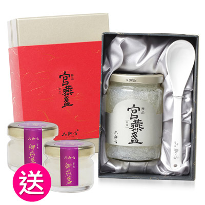 品御方 官燕盞禮盒(350g/瓶)