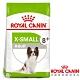 Royal Canin法國皇家 XSA+8超小型熟齡8+犬飼料 1.5kg 2包組 product thumbnail 1