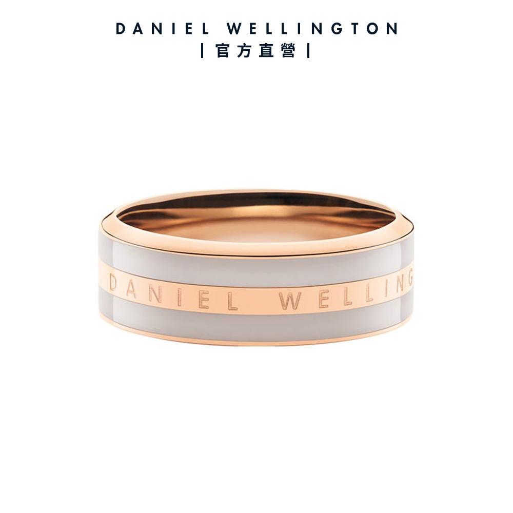 【Daniel Wellington】 官方直營 Classic 時尚奢華戒指玫瑰金x沙漠灰 DW戒指