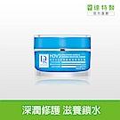 Dr.Hsieh H3V3玻尿酸保濕潤澤乳霜30ml