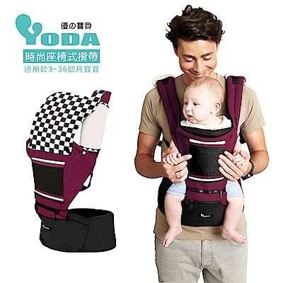送POLI便當袋YODA時尚座椅式揹帶-賽車方程式