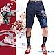 日本藍  BLUE WAY 日本藍鬥魚牛仔短褲 product thumbnail 1