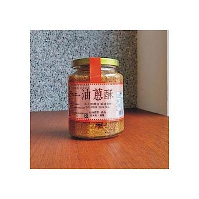 池上鄉農會 池上鄉農會-油蔥酥(410g)