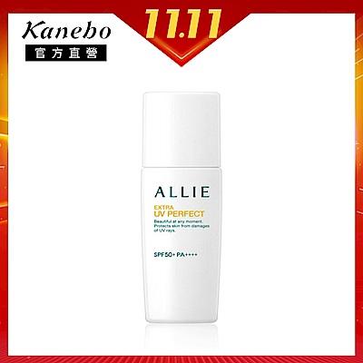 (限量111元)Kanebo 佳麗寶 ALLIE EX UV 完美高效防曬乳25ml