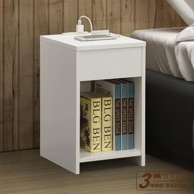 直人木業-CURIO 北歐玩色30CM床頭櫃-簡約淨白
