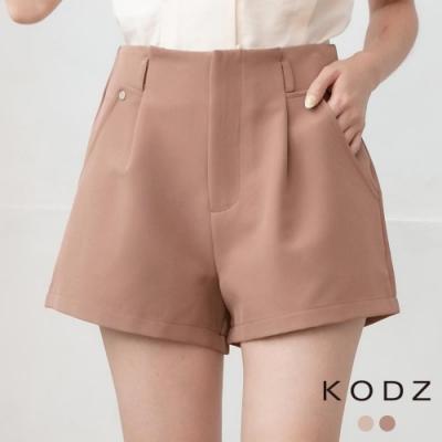 東京著衣-KODZ 時尚俐落打褶造型A字剪裁短褲-S.M.L(共二色)