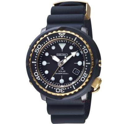 SEIKO  PROSPEX DIVER SCUBA 小鮪魚太陽能潛水錶(V157-0CX0X)SNE498P1/46.7mm