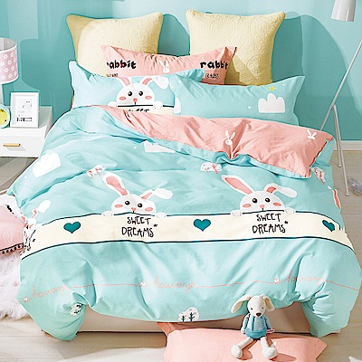Ania Casa萌系樂園 雙人三件式 100%精梳棉 台灣製 床包枕套純棉三件組