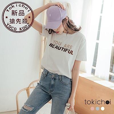 東京著衣-率性純真多色英文圓領短袖T恤(共三色)