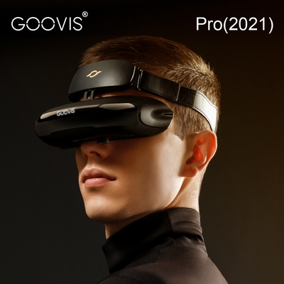 GOOVIS Pro(2021) 酷睿視 3D頭戴顯示器 藍光專業版