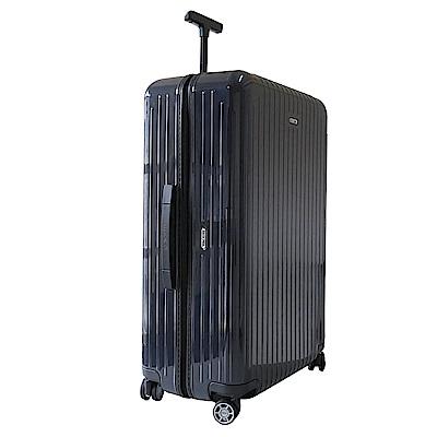RIMOWA SALSA AIR 29吋中型四輪旅行箱(海軍藍)82070254