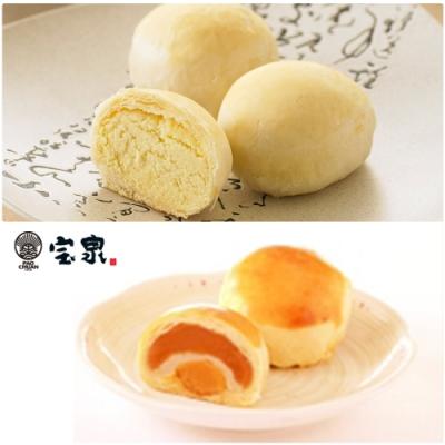 寶泉 小月餅2盒(10入/盒)+ 花采餅2盒(9入/盒)