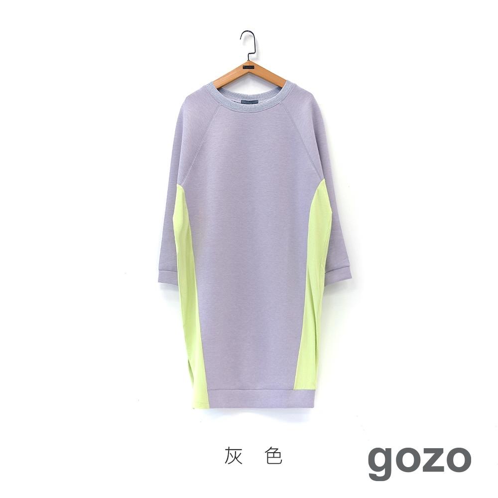 gozo 高調撞色長版上衣(二色)