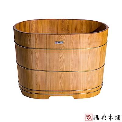 【雅典木桶】歷久彌新 極品梢楠木 芳香氣味 抗菌 長90CM 梢楠木 泡澡桶