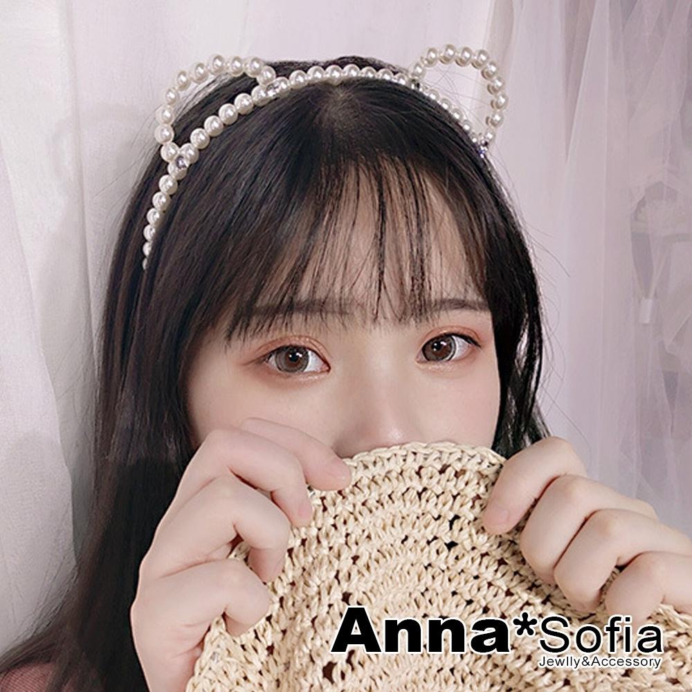 【2件7折】AnnaSofia 東大門珍珠鑽熊耳 韓式髮飾細髮箍(米白系)