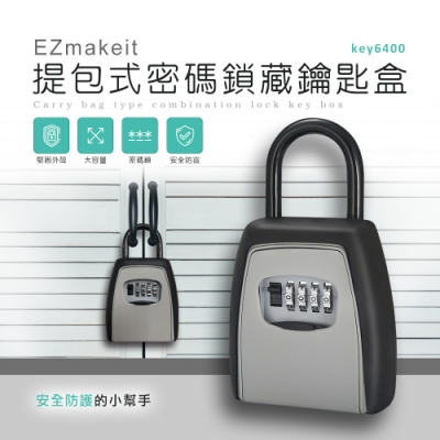 EZmakeit 行李樣密碼鎖藏鑰匙盒子