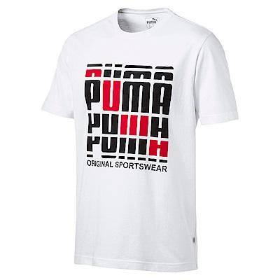 PUMA-男性基本系列PUMA短袖T恤-白色-亞規