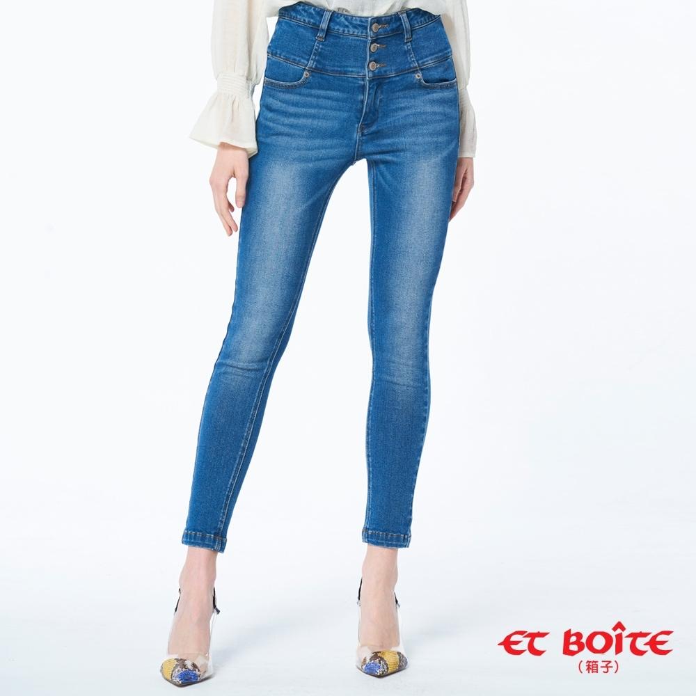 ET BOîTE 箱子 BLUE WAY – 高腰排扣8分窄直褲