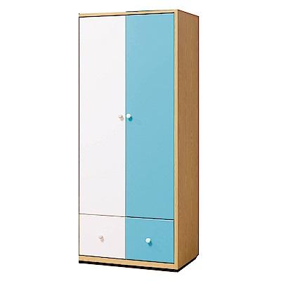 文創集 波蒂莉2.5尺衣櫃/收納櫃組合(吊衣桿+抽屜)-76x56.5x184.5cm免組
