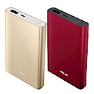 ASUS ZenPower Pocket 6000mAh 輕薄美型行動電源