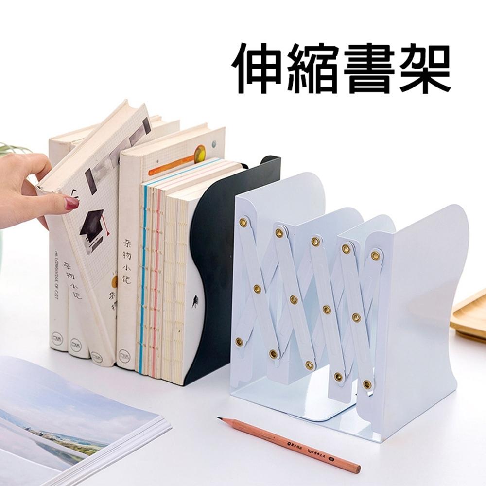 金屬伸縮書架/書擋/書立/書靠 折疊擋書架 桌面收納置物架
