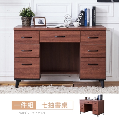 時尚屋  布倫特4尺書桌  寬120x深59x高80.9cm