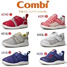 [新品首賣]日本Combi機能童鞋(原廠正品免運)(16款任選)