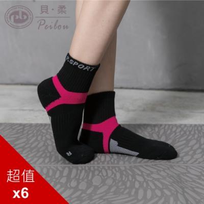 貝柔足弓加壓護足氣墊 短襪(M)(6雙組)