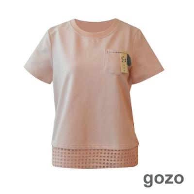 gozo 貼標口袋格紋接擺長上衣(二色)