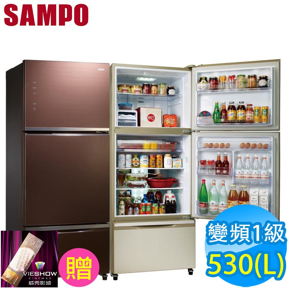 SAMPO聲寶 530L 1級變頻3門電冰箱 SR-A53GDV(R7) 琉璃棕