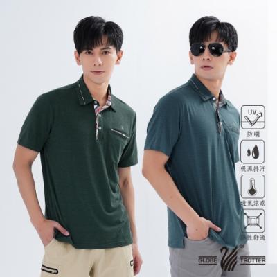 【遊遍天下】兩件組_男款抗UV格紋機能POLO衫