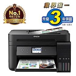 EPSON L6190 雙網四合一 傳真 連續供墨印表機