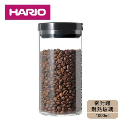 [日本HARIO]耐熱玻璃密封罐1L-黑