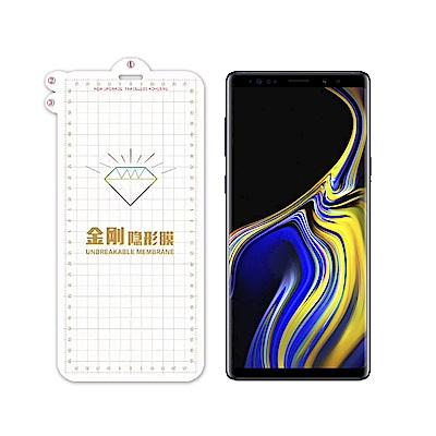 QinD SAMSUNG Galaxy Note 9 / Note 8 金剛隱形膜